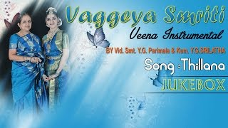 Kannada Karaoke Songs | Veena Instrumental Music | Thillana Songs