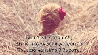 Ёлка Лети Лиза Лети Lyrics