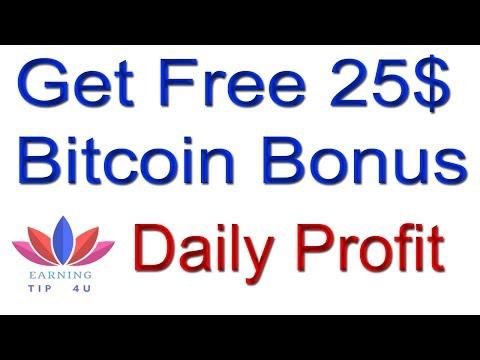 Get Signup Bonus 25$ In HIndi