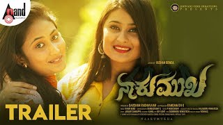 Naaku Mukha | Kannada 2K Trailer | Darshan Raghavaiah | R.Hari Babu | Kushan Gowda