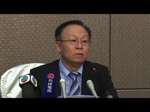 Doctors hold press conference following death of Liu Xiaobo