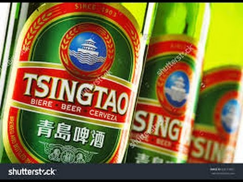 Tsingtao Premium Chinese Lager 4.7% : Thirsty Thursday # 250 : Bargain Beer Review