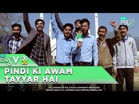 Pindi Ki Awam Tayyar Hai | Reactions Of Fans Ahead Of The First HBL PSL V | Match In Rawalpindi