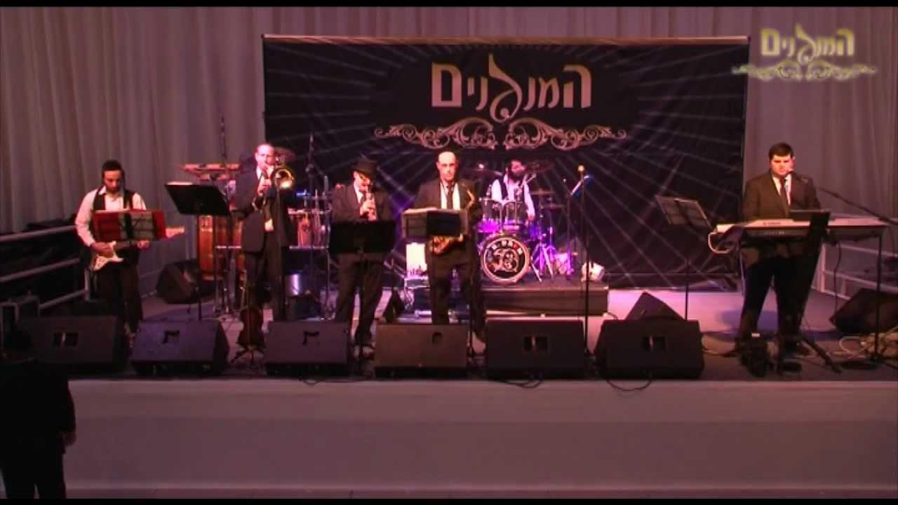 """המנגנים: מחרוזת מארשים חב""""ד   HaMenagnim: Chabad Instrumental Medley"""