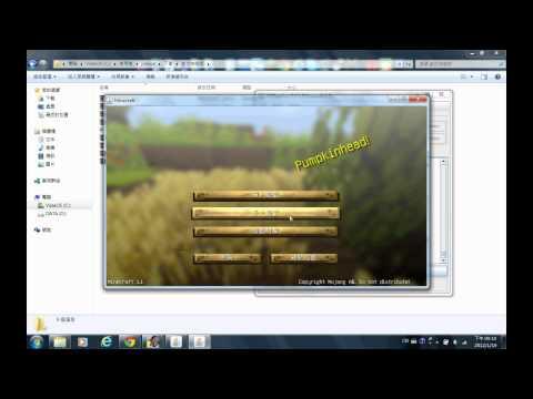 阿神的minecraft教室 『安裝mods&材質包』