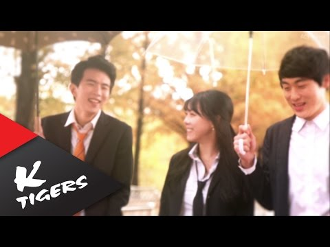 [M/V] K-Tigers _ Here for you