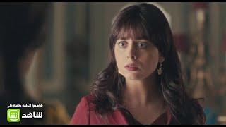 فوزية تتعرض لموقف سخيف من عائلة زوجها