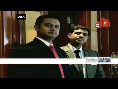 Property-xRM (Real Estate CRM) Launch at Burj Al Arab, Dubai, United Arab Emirates