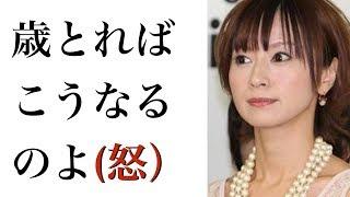 歌手の鈴木亜美が、ネットで囁かれている整形疑惑について、自身のツイ...