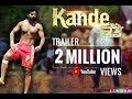 KANDE - New Punjabi Film 2018 (Official Trailer)   Releasing on 11 May 2018