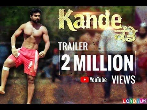 KANDE - New Punjabi Film 2018 (Official...
