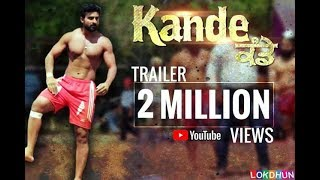 KANDE New Punjabi Film 2018 (Official Trailer) | Releasing on 11 May 2018