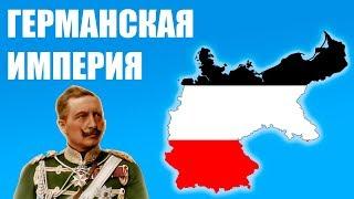 Почему Германия - самая могущественная европейская держава