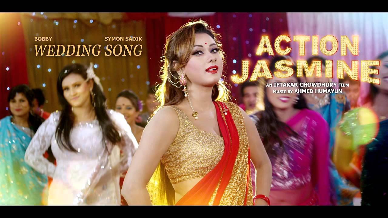 Made In Bangladesh Wedding Song