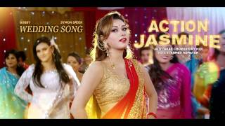 Made in Bangladesh (Wedding Song) - Kona | Full Audio Track | Action Jasmin | Bobby | Symon Sadik