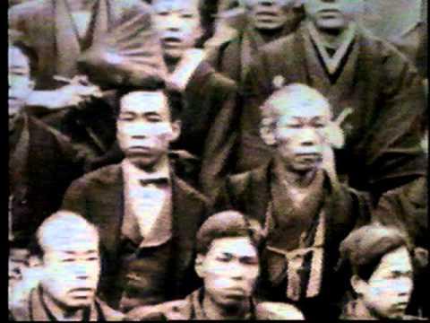 Meiji Revolution 2