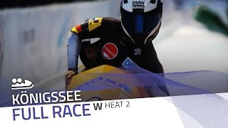 KÖnigssee | BMW IBSF World Cup 2016/2017 - Women's Bobsleigh Heat 2 | IBSF Official