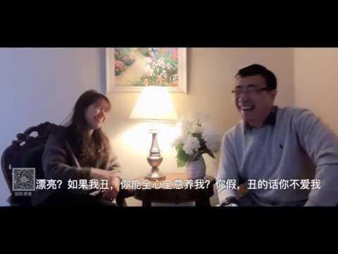 国际聋圈:中国男友和美国男友区别