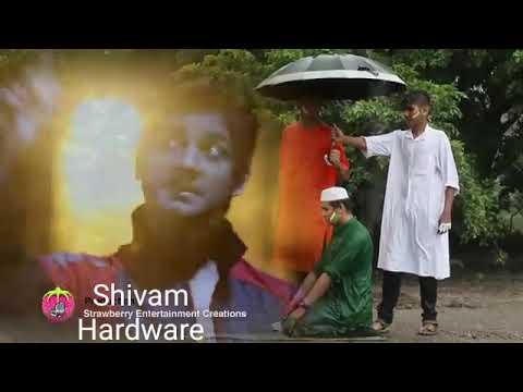 Shivam Hardware store Supaul Biroul DARBHANGA  Jay hind Jay Bharat