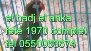 Video el hadj m'hamed el anka fete -1970 complet download MP3, 3GP, MP4, WEBM, AVI, FLV Oktober 2018