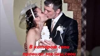Бараш и Вова 3 годовщина свадьбы. Поздравляю!!!!