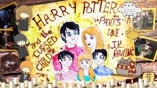 Гарри Поттер и проклятое дитя Идеи для личного дневника Фантастические твари и места их обитания