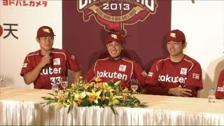 2013年度パシフィックリーグ優勝チームとなった東北楽天ゴールデンイー...