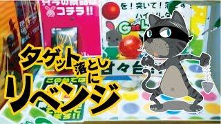 20170129-001 ゲットライブ 1回180GP(円) CREATOR x CREATOR 銭形警部(...