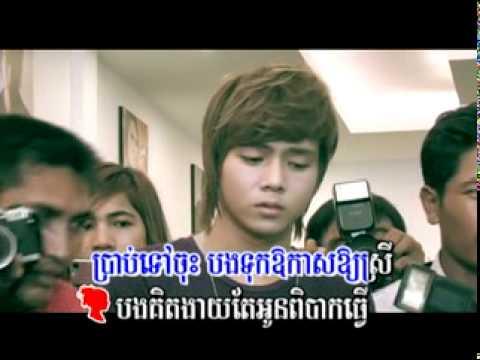 បង្ខំចិត្តបែក-Bong Khom Chet Beak  By Niko&Agella ( M VCD #016 )