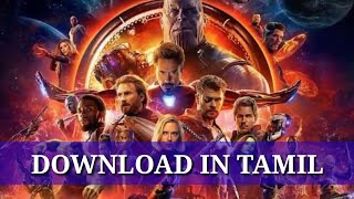 Free download Avengers infinity war in Tamil with full HD