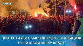 ИН4С: Само удружена опозиција руши мафијашку Владу