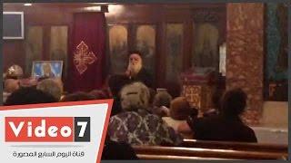 كاهن كنيسة الأنبا رويس: البروتستانت حذفوا سبعة أسفار من الإنجيل