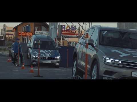 Tiguan рулит Тизер к видео о тест драйве на Volkswagen Driving Experience Петербург 2017