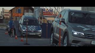 Тизер к видео о Volkswagen Driving Experience / Петербург 2017