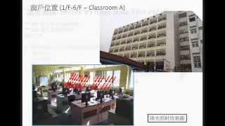 Publication Date: 2014-10-15 | Video Title: 三水同鄉會禤景榮學校 安裝隔熱膜 & 天台隔熱塗層工程