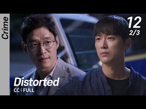 [CC/FULL] Distorted EP12 (2/3) | 조작