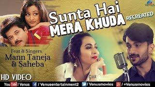 Sunta Hai Mera Khuda Recreated Mann Taneja Saheba Mp3 Song Download