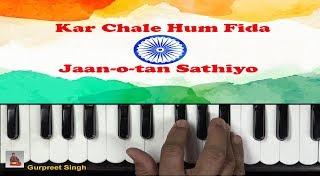 Kar Chale Hum Fida Jano Tan Sathiyo   Desh Bhakti Geet   Learn On Harmonium  