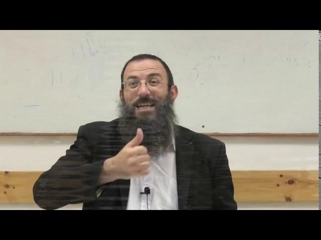 הלכות ערובין סימן שסב סעיפים ח-סוף. הרב אריאל אלקובי שליט''א.