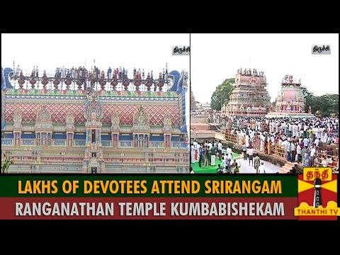 Lakhs Of Devotees Attend Srirangam Ranganathaswamy Temple Kumbabishekam