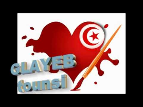 mezoued tunisien mp3 gratuit 2013