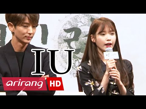 Showbiz Korea _ IU, Lee Joon-gi, Hong Jong-hyun, EXO Baekhyun, Seohyun _ Moon Lovers _ Interview