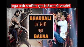 601 Interesting Facts | Bahubali Vs Zero | After Bahubali  Film Zero VFX Cost In Crore |