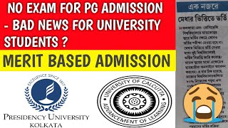 CALCUTTA UNIVERSITY & PRESIDENCY UNIVERSITY ADMISSION | cu pg admission | cu news | pu news | cu