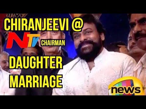 Actor Chiranjeevi Attends NTV Chairman Narendra Choudary's Daughter Rachana Marriage | Mango News