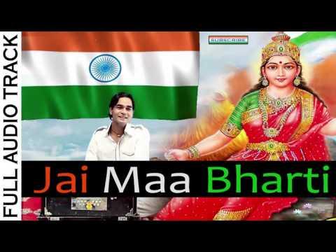 Jai Maa Bharti   REPBULIC DAY SONG   Hindi Patriotic Song OF India   Dinesh Mali   26th January 2016