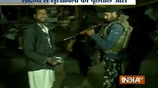 Clean Chit to the Suspect Who Came Close to Pathankot Air Base thumbnail