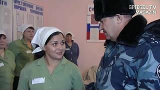 Hinter Gittern: Ein sibirischer Knast für Mütter mit Kindern - SPIEGEL TV Magazin