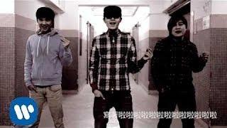 方大同 Khalil Fong - 因為你 (Official Music Video)