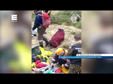 Следком опубликовал видео с места обнаружения тела погибшего туриста в Ергаках